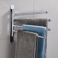 免打孔旋转毛巾架不锈钢卫生间置物架浴室浴巾架多杆厕所壁挂架子