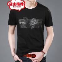 男士短袖T恤男2019夏季新款纯棉印花圆领青年男式潮流体恤衫