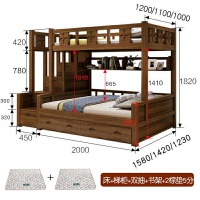 床上下铺 中式高低床实木全1.5米1.2上下床胡桃色简约1.35双层床 1500mm*1900mm 更多组合形式