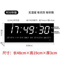 万年历电子钟挂钟客厅 显爱电子钟大万年历挂墙钟表led客厅家用创意夜光 小数字时钟 19英寸(直径48厘米)