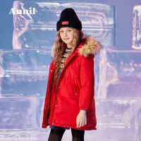 【3件3折:321】安奈儿童装女童羽绒服连帽中长款收腰冬季新款学生毛领外套厚