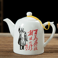 家用��s�F代陶瓷茶杯茶�靥籽b�雅f泡茶器功夫茶具整套