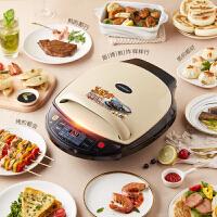利仁(Liven)LR-D3020S电饼铛家用双面加热可拆洗煎饼烙饼锅煎烤机25MM加深烤盘升级