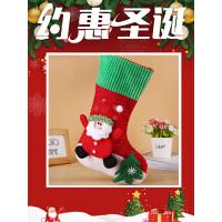 圣诞节礼品儿童宝宝圣诞袜女可爱袜子礼盒礼物袋糖果大号挂件装饰