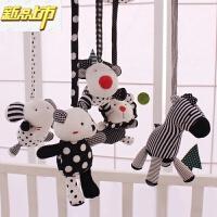 【六一儿童节特惠】 婴儿床挂黑白海洋床挂件宝宝床铃车挂毛绒布艺玩具