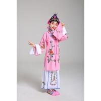 京剧儿童小花旦戏服女对披水袖古典舞戏曲小姐青衣黄梅戏表演服装 粉色 留言身高