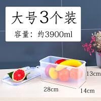 放冰箱里的收纳盒家用透明储蓄保鲜盒厨房神器保险塑料箱水果盒子