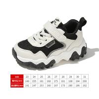 【券后价:132.7元】百丽童鞋女童运动鞋春秋2021男童老爹鞋防滑软底休闲旅游鞋子