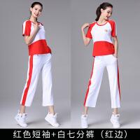 广场舞服装女舞蹈服新款套装跳舞衣服裙子运动健身服女