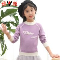 儿童毛衣套头秋冬针织衫中大童加厚打底毛衣女宝宝保暖