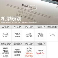 苹果笔记本保护壳13.3macbook12寸pro2017电脑macair13外壳15皮质全套超轻散