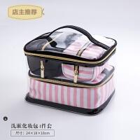 大容量化妆包小号便携护肤品收纳袋随身多功能大号旅行手提洗漱包SN6699