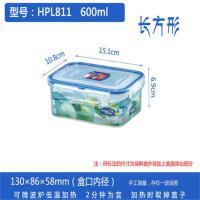 乐扣乐扣保鲜盒塑料储物盒HPL811 600ml微波餐盒饭盒便当盒