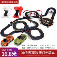 儿童男孩亲子双人赛道汽车轨道竟速赛车玩具电动遥控手摇发电定制