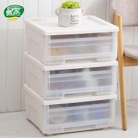 傲家 收纳箱塑料透明收纳柜抽屉式床头衣柜衣物收纳装衣服的箱子整理箱