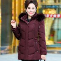 白鸭绒中老年羽绒服女短款加厚保暖冬季大毛领奶奶妈妈装外套 XL 【建议85-105斤】