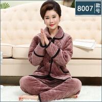 睡衣女冬季加厚三层珊瑚绒夹棉袄法兰绒大码中老年妈妈家居服套装 咖啡色 8007#