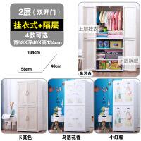 欧式儿童衣柜双开门收纳柜塑料简易五斗柜婴儿宝宝抽屉式储物柜子