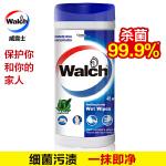 威露士洁肤树精芦荟湿纸巾湿巾40片(筒装)杀菌除菌消毒