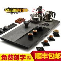 整块乌金石茶盘茶海茶台具套装电磁炉全自动一体自动上水家用简约