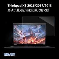 thinkpad联想x1笔记本new电脑s2屏幕carbon保护e470c贴e570膜e480 e5