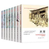 呼兰河传五年级 萧红著 正版 原著 朱自清散文集全套8册
