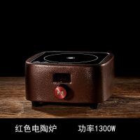 家用茶具陶瓷粗陶侧把功夫茶泡茶烧水壶茶壶陶壶电陶炉茶炉煮茶器