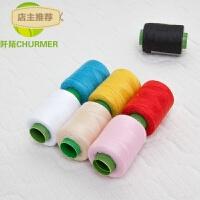 小卷缝纫线 手工缝纫机两用线 高速涤纶规格 402 400码SN7133