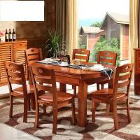 实木家具橡胶木餐桌椅组合一桌六椅实木伸缩餐桌椅