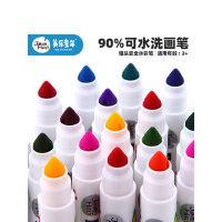 美乐儿童水彩笔套装可水洗幼儿园无毒粗头宝宝画画笔涂鸦大容量24色36色美术专用可擦小学生绘画水溶性彩色笔