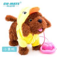儿童玩具仿真狗 牵绳狗走路会唱歌会叫 充电电动机器狗 宝宝定制