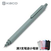 KACO菁点简约自动铅笔日本进口金属机芯铅笔简约冷淡风小学生写字考试绘图0.5mmHB铅芯手绘不易断芯自动铅笔