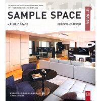 第十八届亚太区室内设计大奖参赛作品选――样板空间+公共空间(建筑与景观设计系列)