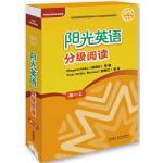 阳光英语分级阅读(高一上)(9本读物+1本指导)(附MP3光盘)