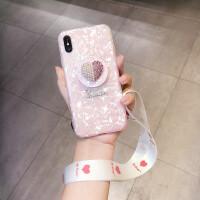 爱心抖音支架苹果X手机壳新款iphone6plus贝壳硅胶套7潮牌8女挂绳