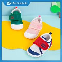 迷你巴拉巴拉婴儿鞋子2020夏装新款儿童宝宝驱蚊舒适柔软学步鞋