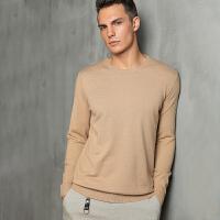 18新款秋冬男士羊绒毛衣毛衫针织套头修身加厚宽松大码韩版潮