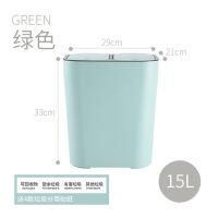 干湿分类垃圾桶上海家用幼儿园厨房余客厅学校室内两分离垃圾带盖