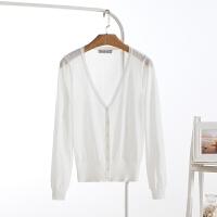 夏季2018冰丝针织衫薄款女开衫短款长袖衣外搭空调衫披肩外套 白色 M码 长袖