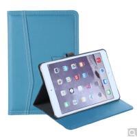 AESIR iPad mini4小清新系列平板保护套 孔雀蓝 适用于7.9英寸iPad mini4