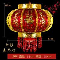 新年装饰LED旋转走马灯笼插电发光彩色pvc塑料元旦节日布置饭店装饰用品灯笼 一个装,图中有尺寸