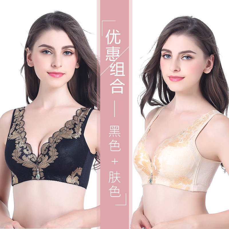 女士无钢圈文胸性感蕾丝聚拢小胸罩大码收副乳厚薄款透气内衣套装   买一套送一套 送同款
