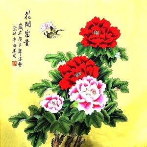 北京市美术家协会会员,北京市著名工笔画画家凌雪(花开富贵)3