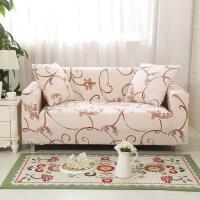 全包弹力真皮沙发罩沙发套四季通用贵妃组合老式防滑沙发垫 乳白色 亚迪斯