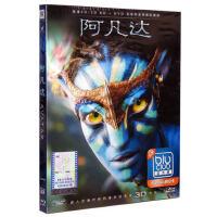 电影 阿凡达 高清3D/2D DVD 正版蓝光 BD50 3D旅程 现货