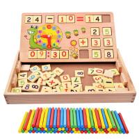 多功能数学算术数数棒画板黑板写字板3-6岁儿童早教益智学习玩具