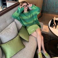 网红2019渐变色毛针织衫女装上衣秋冬季宽松圆领套头毛衣外套 绿色