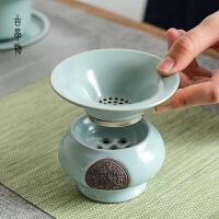 汝窑茶漏组功夫茶具陶瓷茶滤配件茶叶过滤网器