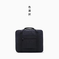 20180824044911694旅行收纳袋大容量便携出差手提袋可折叠衣物整理旅游拉杆箱行李包 大