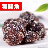 酸角500g 云南特产野酸甜角大王孕妇休闲食品小零食罗望子果